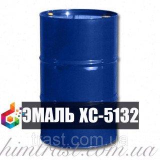 Эмаль для цистерн ХС-5132