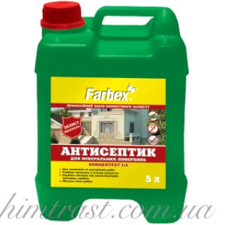"""Антисептик для минеральных поверхностей, концентрат 1:4 ТМ """"Farbex"""""""
