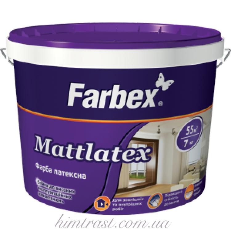 """Краска латексная для наружных и внутренних работ """"Mattlatex"""" ТМ """"Farbex"""""""