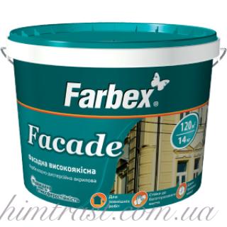 """Краска фасадная высококачественная """"Facade"""" ТМ """"Farbex"""""""