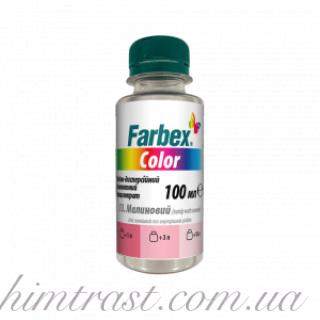 """Пигментный концентрат водно-дисперсионый """"Farbex Color"""""""