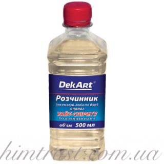Растворитель для эмалей, лаков и красок ТМ «DekArt»