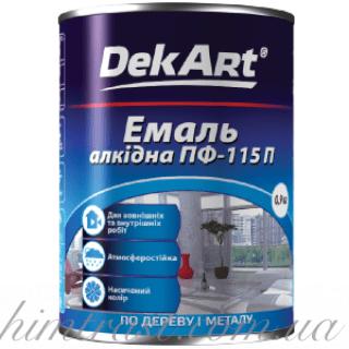 """Эмаль алкидная ПФ-115П ТМ """"DekArt"""""""