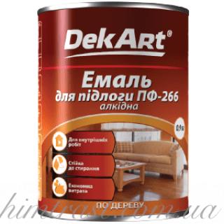 """Эмаль алкидная ПФ-266 ТМ """"DekArt"""""""