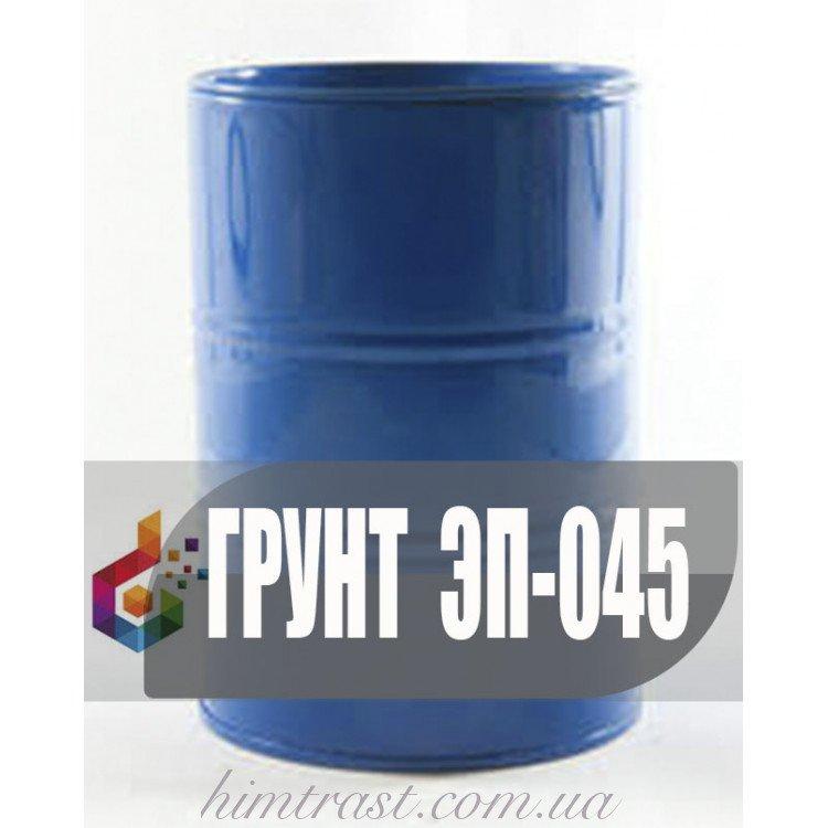 Грунтовка ЭП-045 (грунт ЭП-045Т, ЭП-045К) для грунтования изделий из углеродистой стали, оцинкованной стали, алюминия и его сплавов, меди и при проведении ремонтных работ.