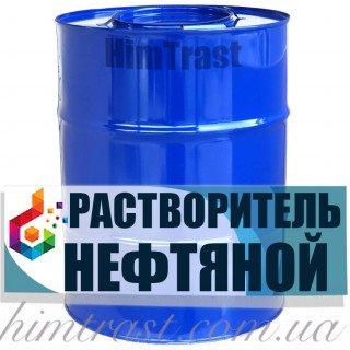 Нефтяной растворитель