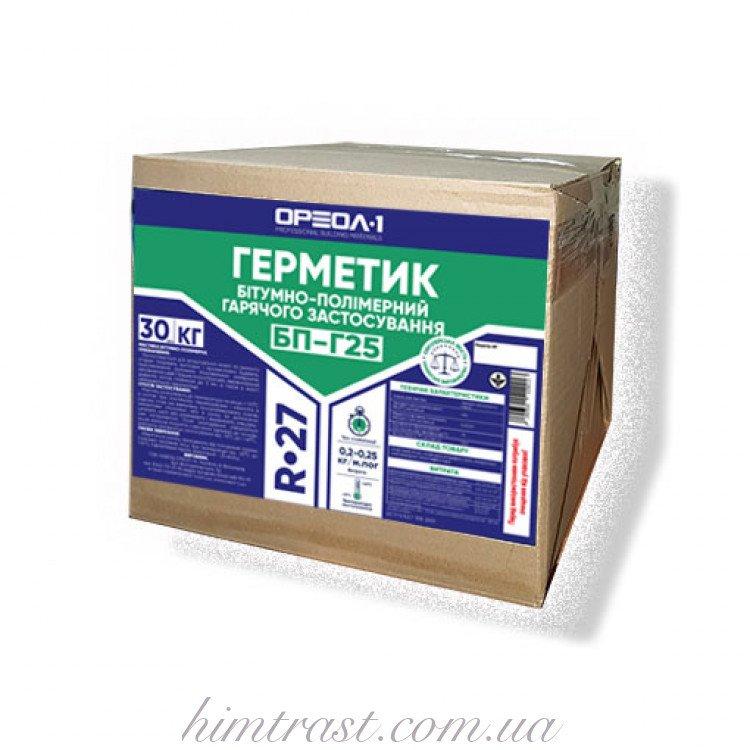 Герметик битумно-полимерный «БП-Г25» кг