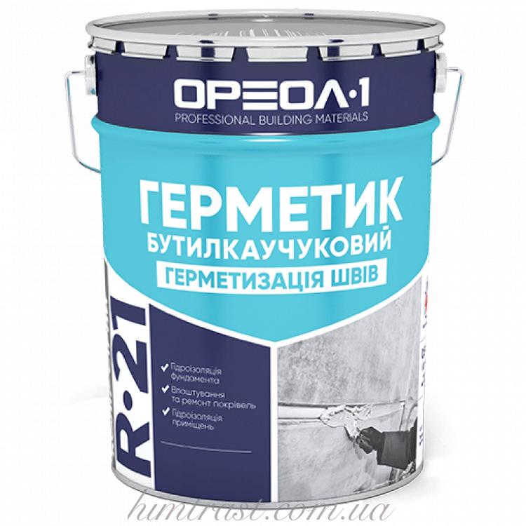 Герметик бутилкаучуковый серый/белый