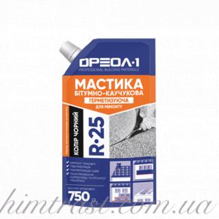 Мастика битумно-каучуковая «Герметизирующая» для ремонта 750 гр