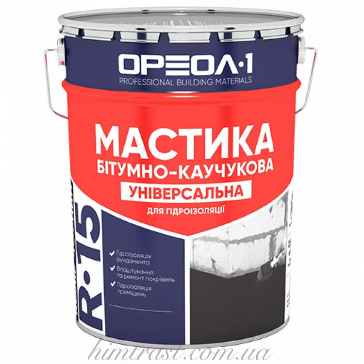 Мастика битумно-каучуковая «Универсальная»