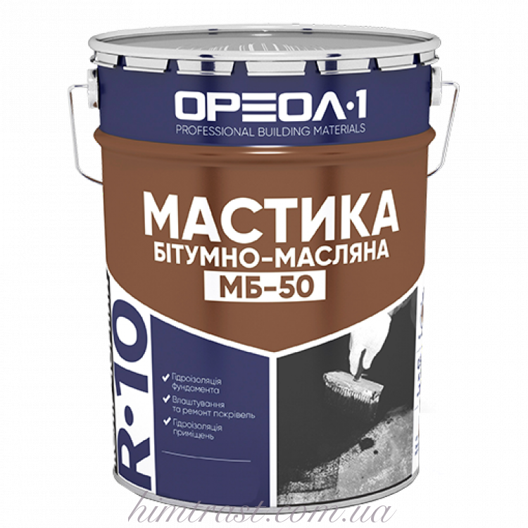 Мастика битумно-масляная «МБ-50»