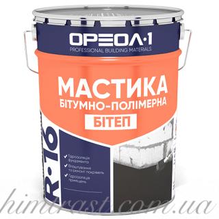 Мастика битумно-полимерная «БиТЕП»