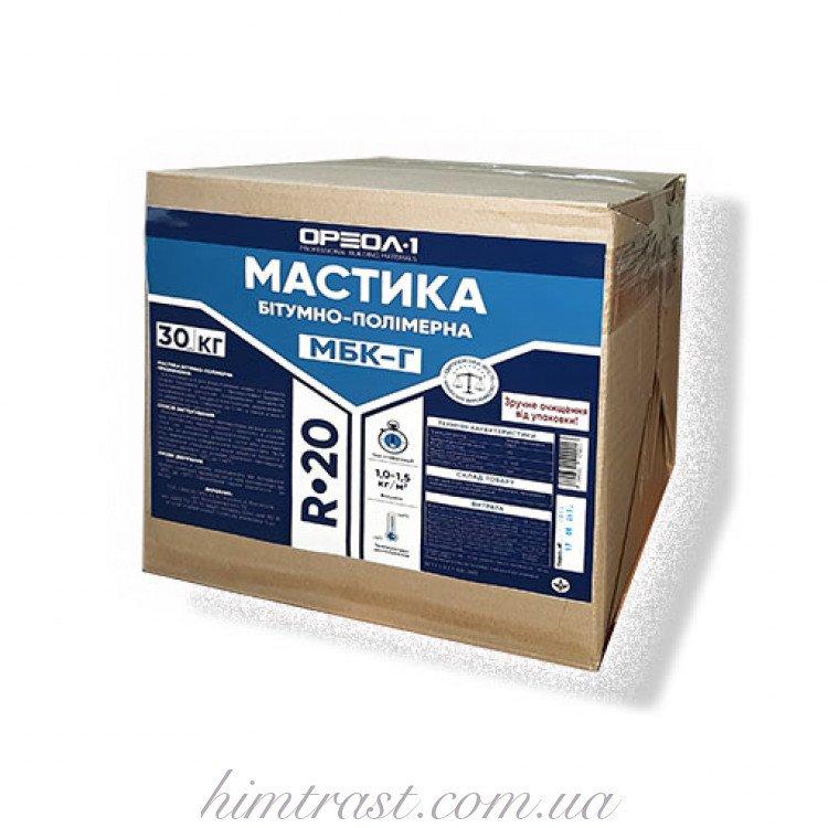 Мастика битумно-полимерная МБК-Г 30 кг