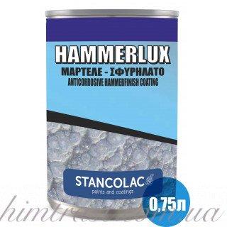 Краска Молотковая Hammerlux , 0.75 л