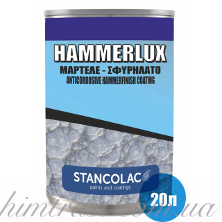Краска Молотковая Hammerlux 20л, серебрянная