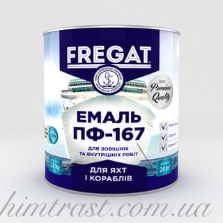 """Эмаль алкидная ПФ-167 """"Fregat"""""""