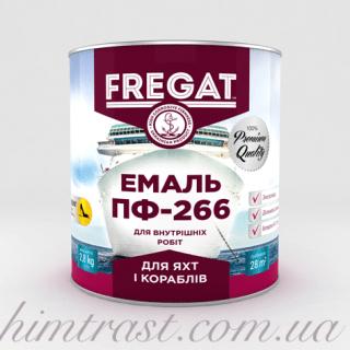 """Эмаль алкидная ПФ-266 """"Fregat"""""""