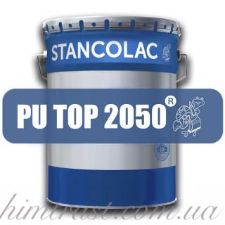 Гидроизоляционная краска 2050 PU TOP® 9л.