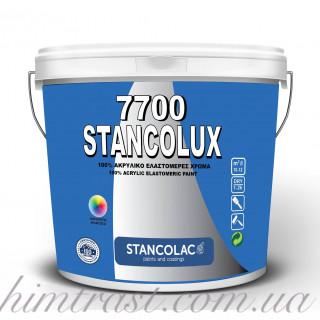Краска фасадная силиконовая изоляционная Stancolux 7700, 9 л