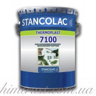 Фасадная краска энергосберегающая Thermoplast 7100 Stancolac, 9л