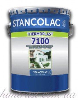 Фасадная краска энергосберегающая Thermoplast 7100 Stancolac