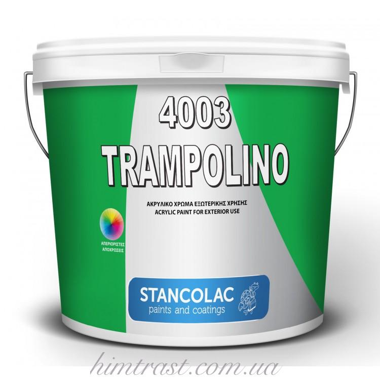 Краска фасадная Trampolino 4003 Stancolac