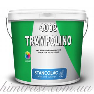 Краска фасадная Trampolino 4003 Stancolac, 5 кг