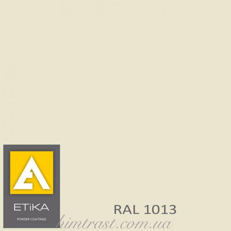 Краска порошковая полиэфирная Etika Tribo Жемчужно-белая RAL 1013 шагрень<br />