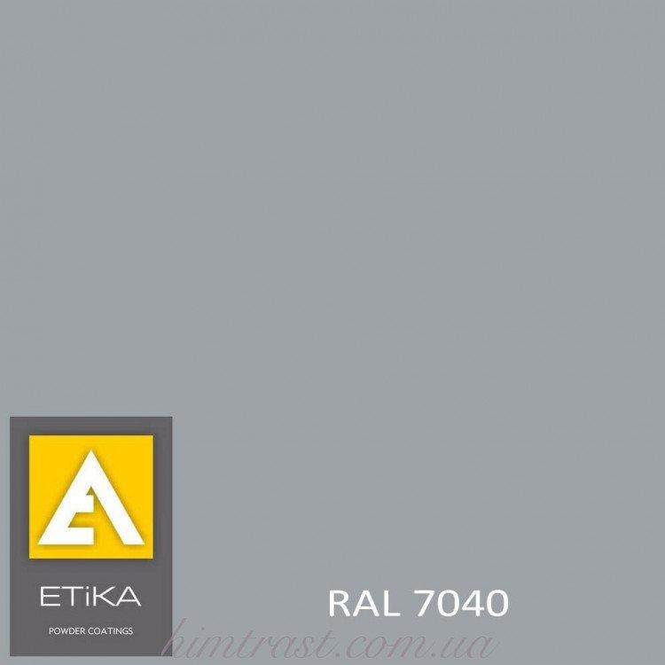 Краска порошковая полиэфирная Etika Elektro Серая RAL 7040 матовая<br />