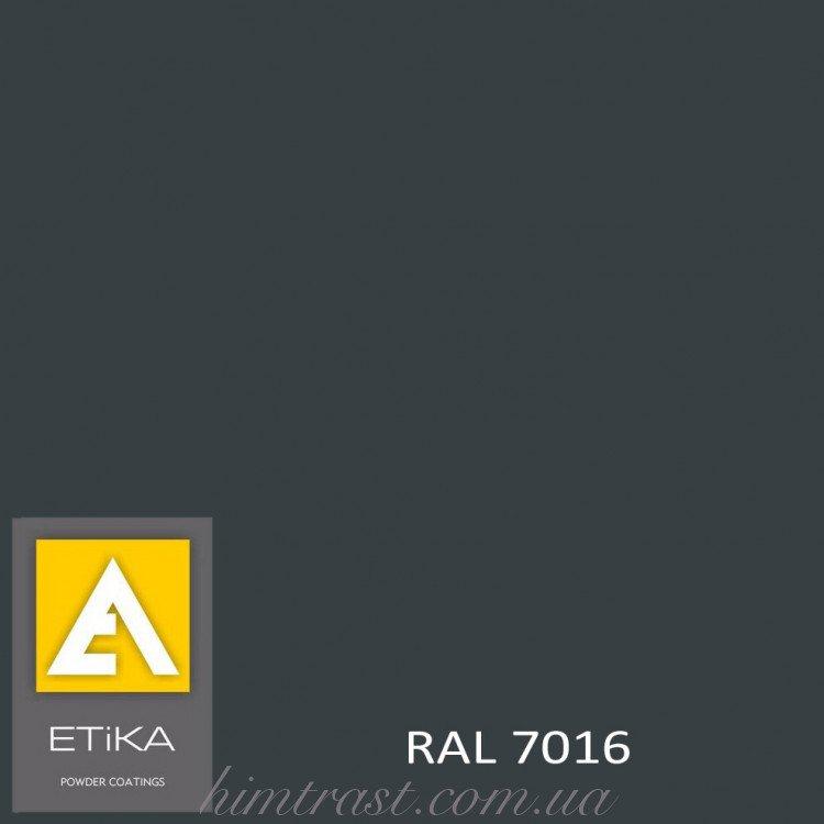 Краска порошковая полиэфирная Etika Tribo Антрацитово-серая RAL 7016 шагрень<br />