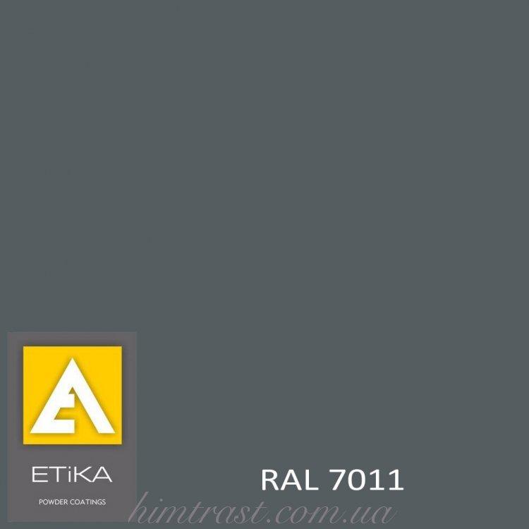 Краска порошковая полиэфирная Etika Elektro Железно-серая RAL 7011 шагрень<br />