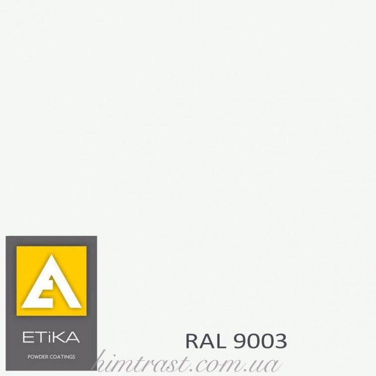 Краска порошковая полиэфирная Etika Elektro Сигнальная белая RAL 9003 шагрень<br />