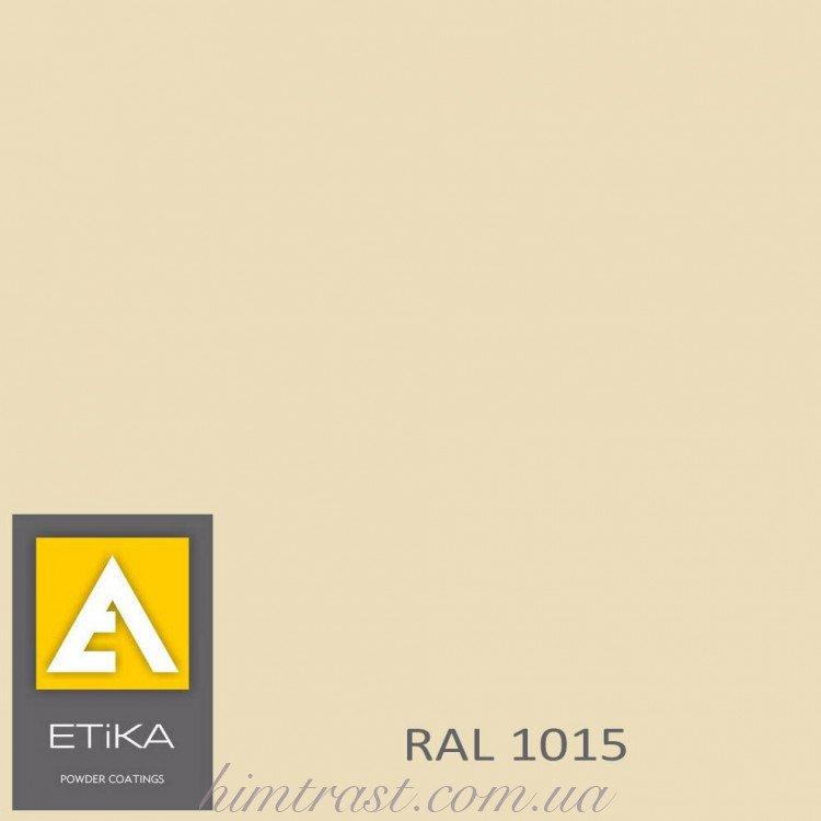 Краска порошковая полиэфирная Etika Elektro Слоновая кость RAL 1015 матовая<br />