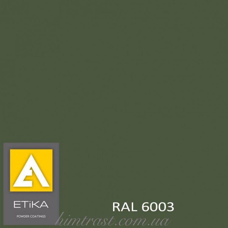 Краска порошковая полиэфирная Etika Tribo Оливково-зеленая RAL 6003 матовая<br />
