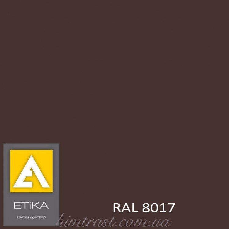 Краска порошковая полиэфирная Etika Tribo Коричневая RAL 8017 шагрень<br />