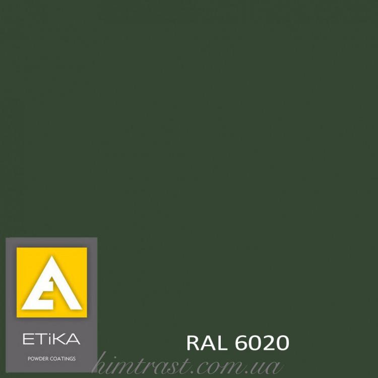 Краска порошковая полиэфирная Etika Tribo Зеленая RAL 6020 глянцевая<br />