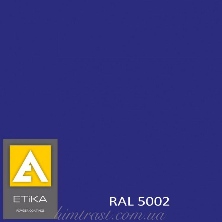 Краска порошковая полиэфирная Etika Tribo Синяя RAL 5002 глянцевая<br />