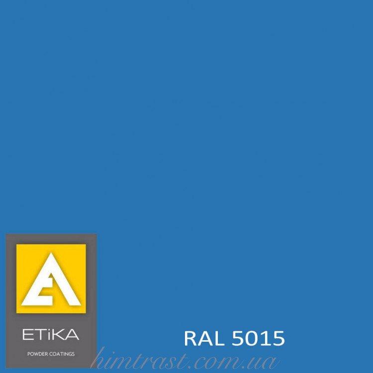 Краска порошковая полиэфирная Etika Elektro Синяя RAL 5015 матовая<br />