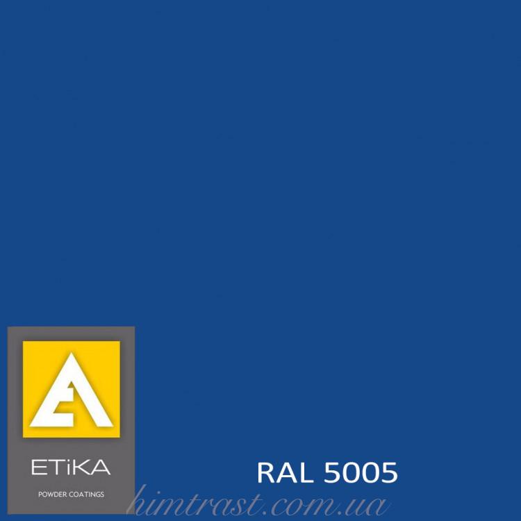 Краска порошковая полиэфирная Etika Tribo Сигнально-синяя RAL 5005 глянцевая<br />