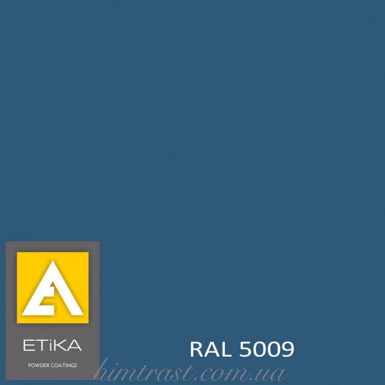 Краска порошковая полиэфирная Etika Tribo Синяя RAL 5009 матовая<br />
