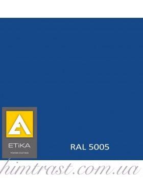 Краска порошковая полиэфирная Etika Tribo Сигнально-синяя RAL 5005 шагрень<br />