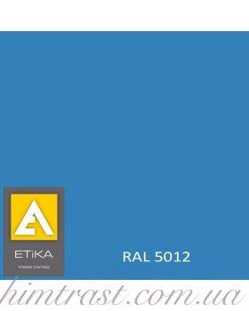 Краска порошковая полиэфирная Etika Tribo Голубая RAL 5012 шагрень<br />