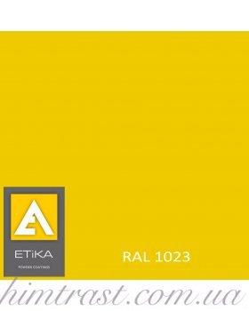 Краска порошковая полиэфирная Etika Elektro Транспортно-желтая RAL 1023 глянцевая<br />