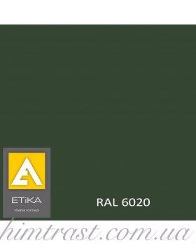 Краска порошковая полиэфирная Etika Elektro Зеленая RAL 6020 матовая<br />