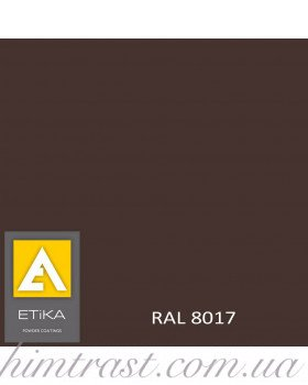 Краска порошковая полиэфирная Etika Tribo Коричневая RAL 8017 глянцевая<br />