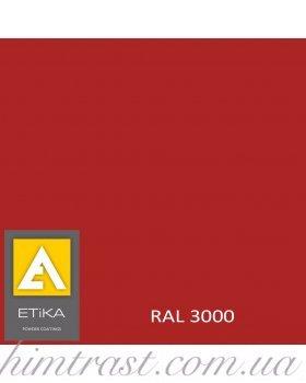 Краска порошковая полиэфирная Etika Tribo Красная RAL 3000 глянцевая<br />