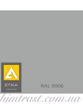 Краска порошковая полиэфирная Etika Tribo Бело-алюминиевая RAL 9006 шагрень<br />
