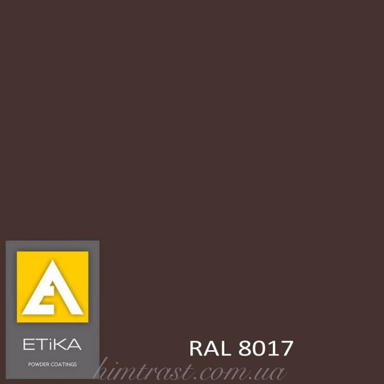 Краска порошковая полиэфирная Etika Tribo Коричневая RAL 8017 матовая<br />