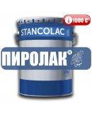 ПИРОЛАК ® Термостойкая краска 1000°С