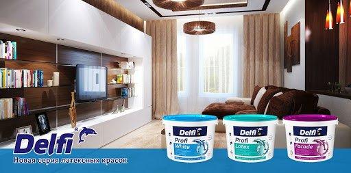 delfi краска купить в компании Химтраст фото 1